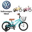 【販売開始>4月末】17'Volkswagenキッズ 16 子供用自転車 16インチ フォルクスワーゲン