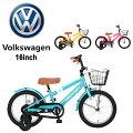 【先行予約開始>4月末〜5月頭出荷予定】17'Volkswagenキッズ16子供用自転車16インチ