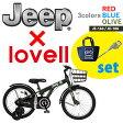 【クーポン発行中】Jeep ジープ マウンテンバイク 子供用自転車 16インチ 18インチ 2017モデル ランチバッグ スタンドセット