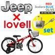 【クーポン発行中】Jeep ジープ マウンテンバイク 子供用自転車 16インチ 18インチ 2017モデル ランチバッグ かわいい スタンドセット