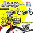 【クーポン発行中】jeep 自転車 Jeep ジープ マウンテンバイク 子供用自転車 16インチ 18インチ 2017年モデル スタンド・サイクルカバーセット