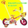 おもちゃ アンパンマン それいけ!アンパンマン12D キッズバイク 0226 バランスバイク ブレーキ