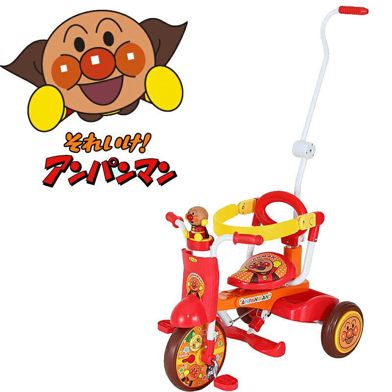 「それいけ!アンパンマン」折りたたみ三輪車