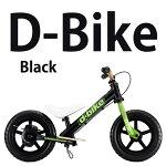 D-BIKEKIX(ディーバイクキックス)キックバイクバランスバイクストライダー子供練習ブラック黒
