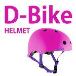 (ディーバイクキックス)D-BIKEキッズヘルメットSpinkピンクキックバイクバランスバイク