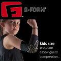 【G-FORM】Gフォームプロテクターエルボーガードコンプレッション防水ポロンハイパフォーマンスユース用Pro-Xエルボーパッド吸汗速乾コンプレッション生地アメリカ製
