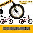 HUMMER ハマー HUMMER KID'S TANK3.0 SE 子供用自転車 16インチ