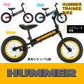 HUMMERハマーHUMMERTRAINEEBIKEキックバイクバランスバイク