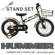 子供用自転車 16インチ HAMMER ハマー KID'S TANK3.0-SE 子供用自転車 三輪車 カモフラージュ グリーン 迷彩 キックバイク バランスバイク スタンドセット