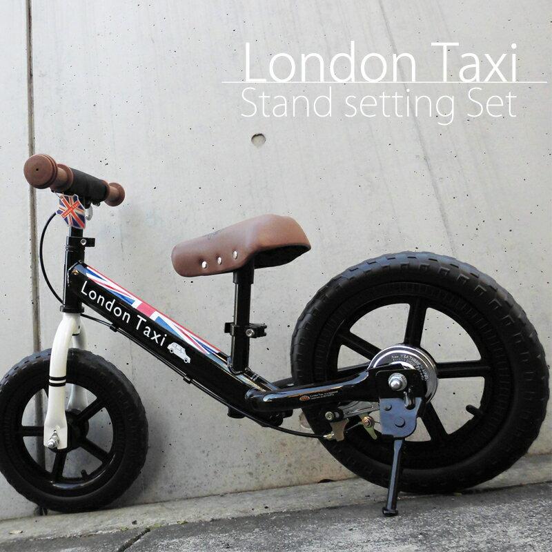 乗用玩具・三輪車, バランスバイク 6London Taxi () 2020start