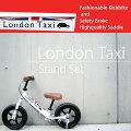 LondonTaxi(ロンドンタクシー)キックバイクバランスバイクスタンドセットストライダースタンド子供練習ホワイト白