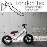 【■据え置き型スタンドセットで新発売!!】バランスバイク 2歳 キックバイク London Taxi (ロンドンタクシー) 子供用 ブレーキ ペダル無し自転車 2021start