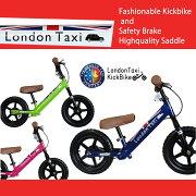 ロンドン タクシー バランス ブレーキ