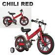 子供 自転車 14 インチ 補助輪 MINI チリ・レッド 子供用自転車