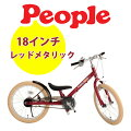 【送料無料】クリスマスプレゼント子供用自転車ラクショーライダー18インチ変速なしブルーメタリックYGA250自転車18インチ台数限定品