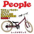 18インチ子供自転車ピープル自転車ピープルラクショーライダーレッドメタリックYGA263