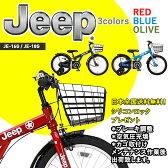 【クーポン発行中】jeep 自転車 Jeep ジープ マウンテンバイク 子供用自転車 16インチ 18インチ 2017年モデル