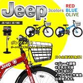 【クーポン発行中】jeep 自転車 Jeep ジープ マウンテンバイク 子供用自転車 16インチ 18インチ 2017年モデル ポンプセット