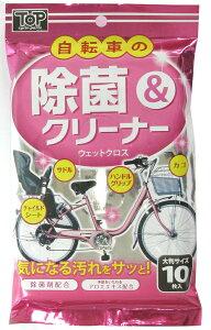 仮面ライダードライブ子供用幼児自転車16型売切り処分再値下げ