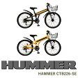 【クーポン発行中】HAMMER ハマー HAMMER CTB226-SE 自転車 22インチ 自転車 極太タイヤ