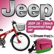 Jeep ジープ マウンテンバイク 子供用自転車16 18 2017モデル ストリームトレイルバッグ セット