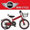 【売れ筋商品!】子供 自転車 16 インチ 補助輪 MINI...
