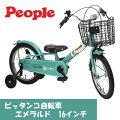 People(�ԡ��ץ�)�ԥå���ž��Mark2������ɻҶ���ž��