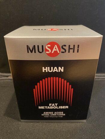 MUSASHI フアン 45本 サプリメント