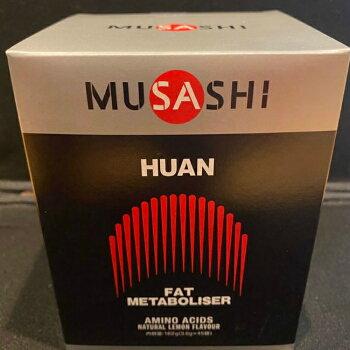 MUSASHIフアン45本サプリメント