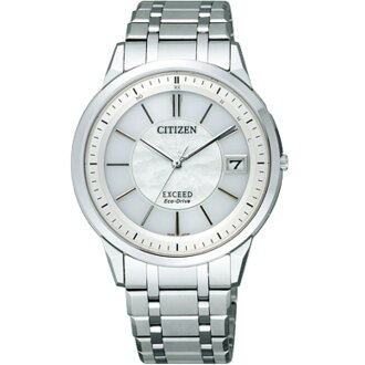 Men's CITIZEN EBG74-5023 exceed eco-drive radio watch white characters Edition