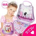 【特典付L】Disney Princess ディズニープリンセス...