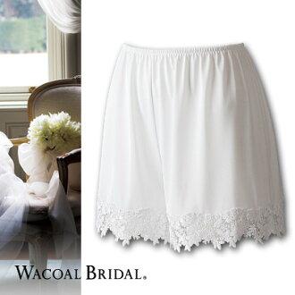 華歌爾華歌爾新娘 culot 寵物衣服 [新娘 _ 世界勞聯-布裡斯
