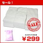 【目玉商品】ネイルワイプ[200枚]未硬化ジェルの拭取りに便利☆