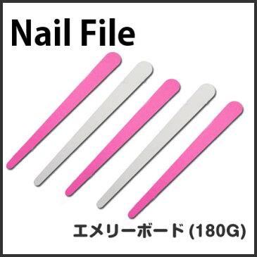 【メール便可】お買い得セット♪ ネイルファイル 5本セット [ ドロップ型 エメリーボード ] / ( 180G / 180G ) / ピンク&ホワイト : ネイル ジェルネイル ネイルケア ネイル形成 ネイルオフ ネイルアート ファイル 消耗品 セルフネイル