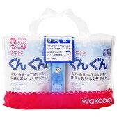 和光堂レーベンスミルクぐんぐん830g×2缶おしりふき付き粉ミルク【あす楽B】