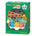 和光堂 1歳からのおやつ+DHA 豆乳ココアクッキー 1歳4か月頃から お菓子 おやつ ベビ……