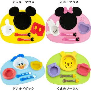 日本製 ディズニー アイコン ランチプレート 1個 ミッキーマウス ミニーマウス くまのプーさん ドナルドダック ベビー 食器 セット 赤ちゃん 子供 在庫有時あす楽A倉庫錦化成