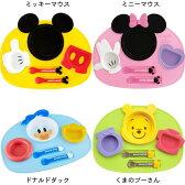 日本製ディズニーアイコンランチプレートミッキーマウスミニーマウスくまのプーさんドナルドダック錦化成【ラッピング対象外】