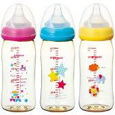 ピジョン母乳実感哺乳びん(プラスチック製アニマル柄スター柄トイボックス柄)240mlpigeon哺乳瓶