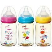 ピジョン母乳実感哺乳びん(プラスチック製アニマル柄スター柄トイボックス柄)160mlpigeon哺乳瓶