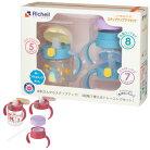 送料無料(一部除く)NewリッチェルトライステップアップマグセットR1個ピンク(P)ライトブルー(LB)5カ月頃〜ストローレッスンマグコップマグ赤ちゃん出産祝いRichell在庫有時あす楽A倉庫