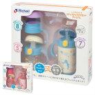 リッチェルトライステップアップマグセットプレミアムR1個ピンク(P)ライトブルー(LB)5カ月頃〜保冷ボトルストローレッスンマグコップマグ赤ちゃん出産祝いRichell在庫有時あす楽A倉庫