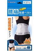 Leader腰痛保護ベルトメッシュタイプS/M/L日進医療器リーダー