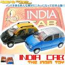 Toy-cab01