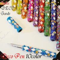 きらきらペン