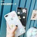 iPhone X ケース iPhone8ケース iPhone8Plus iphone7ケース iphone7plus iphoneケース 透明……