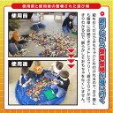 おもちゃマット 玩具収納 レゴマット おもちゃ キッズ 片付け 収納袋 レジャーシート ナイロン プレイマット アウトドア 直径85cm 直径130cm 大容量 メール便 送料無料 Qup 3