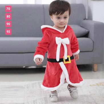予約注文後8〜14日前後お届け ローブ サンタ 子供 キッズ ベビー クリスマス ポンチョコート リボン フード付き コスプレ マント サンタ衣装