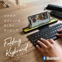 マイクロソフト Microsoft 【純正】 Surface Pro用 タイプカバー ブラック FMM-00019[サーフェス プロ カバー キーボード FMM00019]