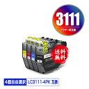 ●期間限定!LC3111-4PK 4個自由選択 メール便 送料無料 ブラザー 用 互換 インク あす楽 対応 (LC3111 LC3111BK LC3111C LC3111M LC3111Y DCP-J982N-B LC 3111 DCP-J982N-W DCP-J582N MFC-J903N MFC-J738DN MFC-J738DWN MFC-J998DN MFC-J998DWN DCP-J577N DCP-J572N)